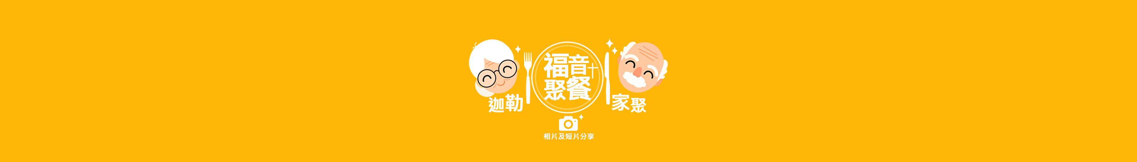 website_banner_0818_photovideo